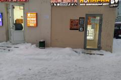 1_baumanskaya-1