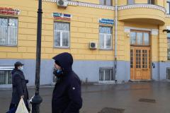 Tretyakovskaya